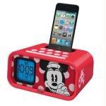 MM Dual Alarm Clock Spkr Systm DM-H22 By: KIDdesigns Notebook - Bag Spkr