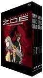 Zone of the Enders: The Complete Collection by ADV Films