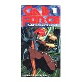 Gall Force Earth #1