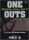 ONE OUTS 第11巻