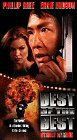 Best of the Best 4: Without Warning [VHS]
