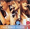 FS 3 LIVE [DVD]