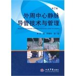 - Peripherally inserted central venous catheters Technology and Management (Second Edition)(Chinese Edition)
