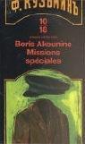 Eraste Fandorine, Tome 5 : Missions spéciales par Akounine