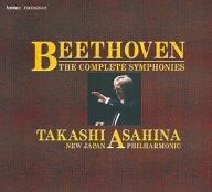 ベートーヴェン 交響曲全集                                                                                                                                                                                                                                                    <span class=