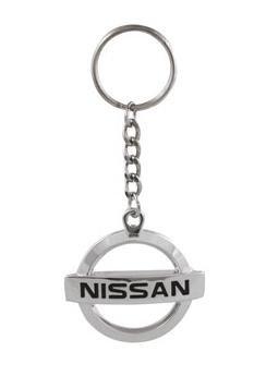 Amazon.com: Logotipo de Nissan cromo llavero: Automotive
