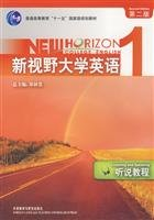 Read Online New Horizon College English 1: I heard that tutorial (with CD) ebook