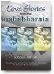 Love Stories from the Mahabharata, Subodha Ghosha and Pradip Bhattacharya, 8187981792