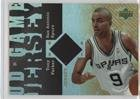 - Tony Parker (Basketball Card) 2006-07 UD Reserve - UD Game Jersey #UD-PA