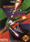 Ultimate Qix - Sega Genesis