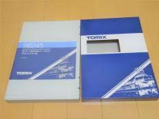TOMIX 98245 JR キハ183系 特急ディーゼルカー サロベツ セットB B07SQLTLND