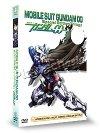 Mobile Suit Gundam 00 (OAV):Complete Trilogy (DVD)