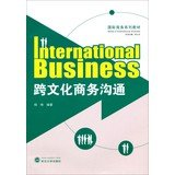 img - for International Business textbook series: Intercultural Business Communication(Chinese Edition) book / textbook / text book