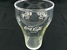 One Multi-language Coca Cola Glass English Japanese Hebrew Chinese Arabic 10 Oz 5 Inches Tall