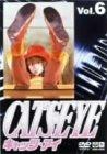 CAT'S EYE Vol.6 [DVD]