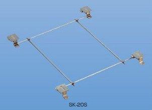 クーラー用インサート SK-20S
