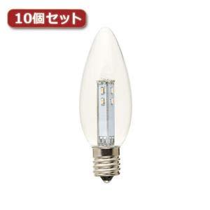 YAZAWA C32形LEDランプ電球色E17ホワイト10個セット LDC1LG32E17W3X10   B07NJM4NVV