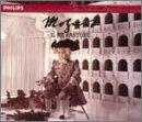 Mozart: Il Re Pastore (Philips Complete Mozart Edition, Vol. 35)