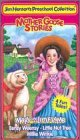 Mother Goose: Mary Had a Little Lamb [VHS]