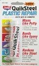 Quiksteel Plastic Epoxy - White