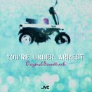 You're Under Arrest: Original Soundtrack (1994 Anime Video)