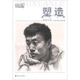 Download Art Series on the theme Shaping : Sketch Picture(Chinese Edition) pdf epub