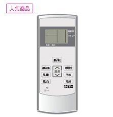 シャープ エアコン 純正共通リモコン A896JB (流通コード2056380862)