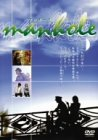 man-hole [DVD]