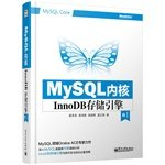 Paperback. Pub Date :2014-05-01 Pages: 360 Language: Chinese Publisher: Electronic Industry Press MySQL kernel: InnoDB Storage Engine Volume 1 personally penned by senior MySQL expert. published in the past two introductory books InnoDB basis. more i...