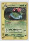 Pokemon TCG Card) 2002 Pokemon Expedition Booster Pack [Base] #30 (Pokemon Expedition Base)