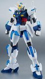 Mobile Suit Gundam: Extreme Vs. full boost ROBOT soul SIDE MS Extreme Gundam (type- Ickx) Special ver. by Bandai