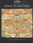 Chinese Art and Design, , 0879518006