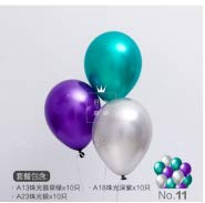 PartyWoo Purple Green and Silver Balloons 50 pcs 12 inch Chrome Green Balloons Metallic Balloons Silver Purple Pearl Latex Balloons Chrome Balloons for Little Mermaid Party, Princess Ariel Party