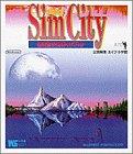 Sim City Nintendo Official Guide Book (Wonder Life Special Nintendo Official Guide Book) (1991) ISBN: 4091041914 [Japanese Import]