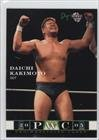 Used, Daichi Kakimoto (Trading Card) 2005 BBM Pro Wrestling for sale  Delivered anywhere in USA