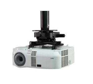 Peerless PRGS-UNV-W Universal Projector Mount for projectors up to 50 pounds - White