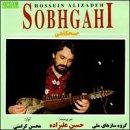 Sobhgahi