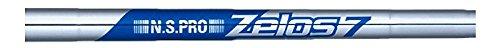 日本シャフト シャフト Zelos 7 Iron (ゼロス セブン アイアン) N.S.PRO Zelos 7 Iron S#5(37.5インチ)-#W(35.0インチ) 6本 B078NZ83MY