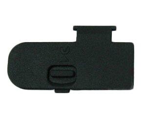 Batería cámara tapa de goma puerta unidad cámara pieza de ...