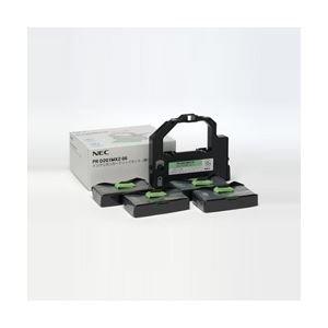 まとめ  インクリボンカートリッジセット(黒) 【 × 2セット 】 [簡易パッケージ品] B078FLPCFQ