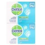 new-dettol-cool-soap-70g-x-4-pcs