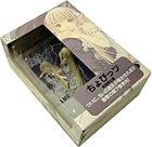 Chobits 7 (Premium KC) (2002) ISBN: 4063620158 [Japanese Import]