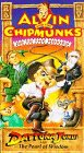Daytona Jones [VHS] by Alvin and the Chipmunks Go To the Movies