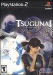 Tsugunai: Atonement Atlus