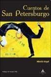 img - for Cuentos De San Petersburgo book / textbook / text book
