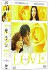 [DVD]LOVE サラン DVD-BOX I