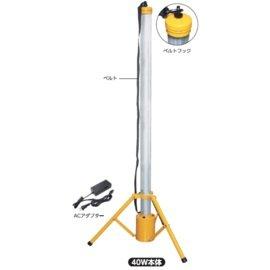 40Wの円柱形 LED充電式 投光器 GD-UP40W IP65防塵防水耐久仕様 防災グッズ B01M105AYS