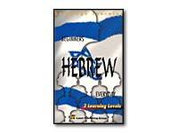 Price comparison product image Language Learning: Beginners & Everyday Hebrew - 2 Learning Levels (PC)