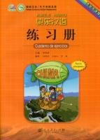 Download Kuaile Hanyu Vol.2 - Cuaderno De Ejercicios (Chinese and Spanish Edition) ebook