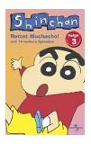 Shin Chan, Folge 3: Rettet Muchacho! [VHS]